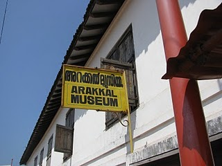 Arakkal Museum at Kannur