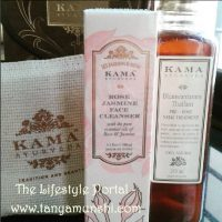kama ayurveda product review