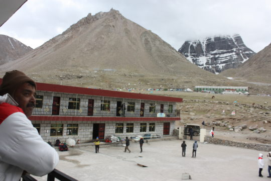 Our Dormitory at Dirapuk